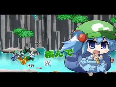 [Games] Shoot Shoot Nitori : PV ! | Touhou Project ~ | Scoop.it