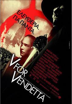 V For Vendetta (2005) greek subs | ONLINE CINEMA | online movies | Scoop.it