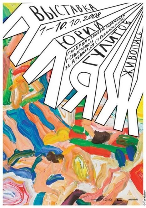 La fête du graphisme | Vélib et moi le blog | L'Affichage | Scoop.it