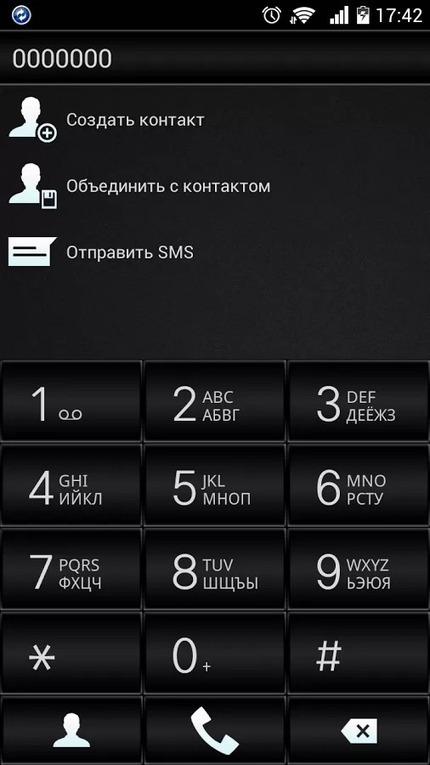 exDialer ASE Dark theme v2.0 | ApkLife-Android Apps Games Themes | Android Applications And Games | Scoop.it