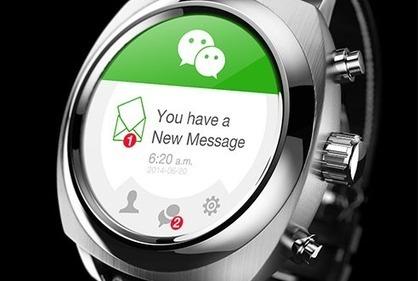 Shanda's GEAK Watch Plans to Ship First Round Dial Smartwatch in Sept. - TechNode | China Digital | Scoop.it
