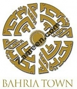 Bahria Town is a hotspot for short & long term investment | Bookmarks | Scoop.it