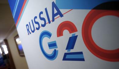 Les pays du G20 vont surveiller conjointement les fraudeurs des impôts | AArgent | Scoop.it