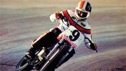 Jay Springsteen Looks Back At Historic '82 Sacramento Mile Victory | California Flat Track Racing | Scoop.it