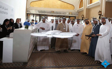 UAE Launches $1m Competition To Invent Unmanned Drones | sUAS News | UAV | Scoop.it