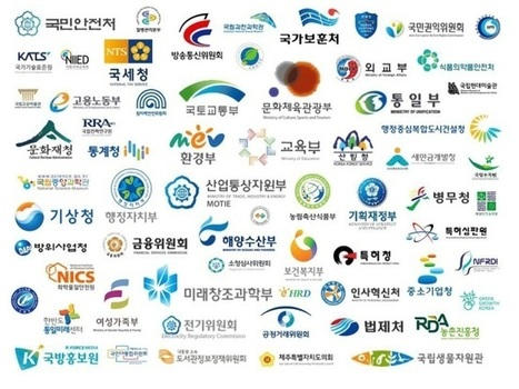 Korea to adopt common brand for state agencies | Strengthening Brand America | Scoop.it