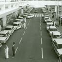 Dubai Airport Taxi in 1989 | Internet gossips | Scoop.it
