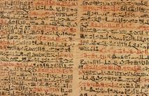 ¿Podremos leer un PDF dentro de 100años? | Transmedia y cibercultura | Scoop.it