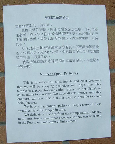 A notice on the wall of a Buddhist temple. on Twitpic | Community Village Daily | Scoop.it