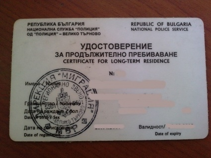 Residency Permit in Bulgaria based on commercial activity | Bulgarian Law | Scoop.it