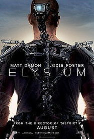 Is Sci-Fi a playground for ideas on how to implement strategies on human and resource management by monitoring feedback for the motion picture? - News - Bubblews | HubPages | Scoop.it