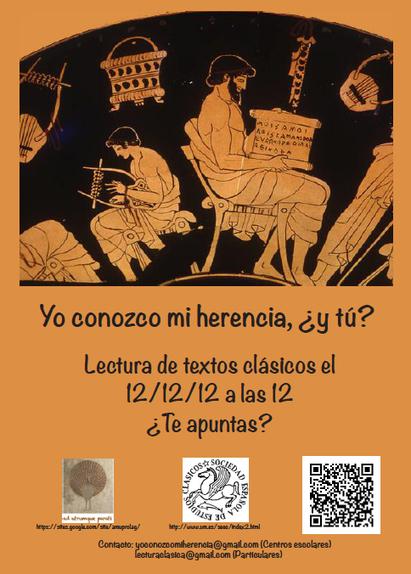 TWITCLÁSICOS CAPÍTULO II: YO CONOZCO MI HERENCIA, ¿Y TÚ?. #yoconozcomiherencia   Cultura Clásica CUC   Scoop.it