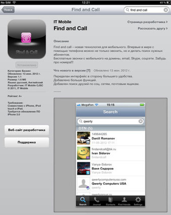 "Phonebook-slurping, spam-sending app found in App Store | L'impresa ""mobile"" 