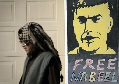 Bahrain Court Keeps Top Activist Behind Bars | Human Rights and the Will to be free | Scoop.it