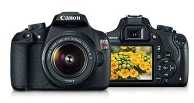 Some Remarkable Features of the Cannon's New EOS Rebel T5 DSLR | Digital Camera World | Scoop.it