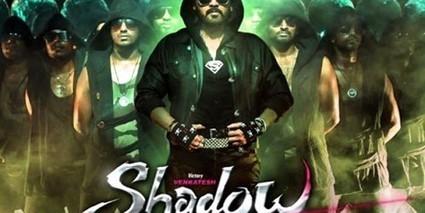 online news – Shadow Movie Review   radiojosh onlineradio   Scoop.it