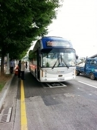 Korea Constructs Road That Wirelessly Charges Moving Electric Buses | Scientific and Technological Innovation | Scoop.it