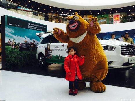 Infiniti takes advantage of animation to emotional marketing | Wunderman China Auto Marketing News | Scoop.it