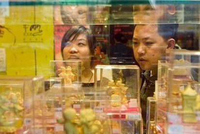 China Gold output to hit 450 tons, consumption 1,000 tons by 2015 | Gold and What Moves it. | Scoop.it