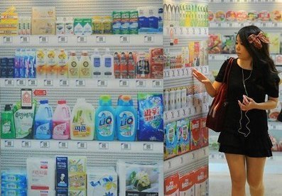 World's First Virtual Grocery Store Now Open in South Korea | Gadgets, Science & Technology | E-commerce - Insights and trends | Scoop.it