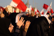 Secretary-General welcomes start of national dialogue in Bahrain | Human Rights and the Will to be free | Scoop.it