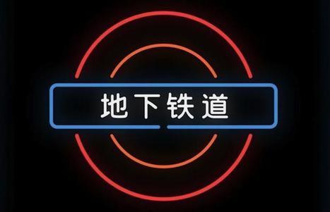 Riconoscete i loghi dei marchi più famosi anche se sono in cinese? | Logo & Brand | Scoop.it