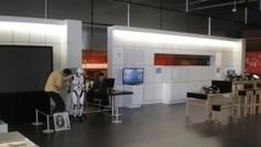 Un robot humanoïde fabriqué à Limoges est installé pour un mois à ... - France 3 | technologie 3ème | Scoop.it