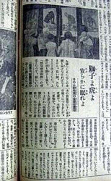 Starving the Elephants: The Slaughter of Animals in Wartime Tokyo's Ueno Zoo :: JapanFocus | Zoos should not exist | Scoop.it