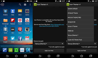 Unicon (formerly Icon Themer) 1.6.5 APK Android Free Download ~ MU Android APK | Android | Scoop.it
