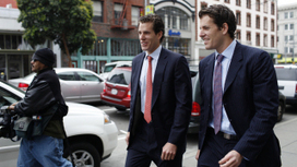 The, um, unusual risks of investing in the Winklevoss bitcoin ETF ...   Real Estate Investments   Scoop.it