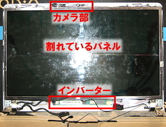 LP156WH2 液晶パネル 【液晶一番・A+】純正LG ノート液晶パネル | cpufanjp | Scoop.it