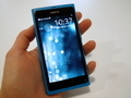 Nokia N9 swipes into our hands-on photos | Technology and Gadgets | Scoop.it