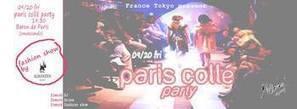 2013年9月20日(金) paris collé party ファッションショー@ Baron de Paris byフランス東京:パーティアニマルズ ~国際交流 イベント情報館~:So-netブログ | Fashion Tokyo | Scoop.it