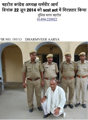 Dhramveer Arya Arrested Under SC/ST Act- Behror Police | YogeshAttray | Scoop.it