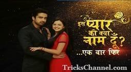 Star Plus Iss Pyaar Ko Kya Naam Doon 07 july 2014 | Pak, Indian Dramas | Scoop.it