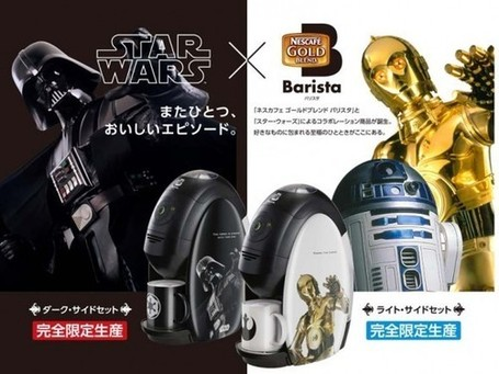 Nestle introduces Star Wars edition coffee machine | All Geeks | Scoop.it