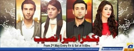 Bikhra Mera Naseeb Episode 1- 2 May 2014 By Geo   Teri Berukhi Episode 4 - 10 May 2013 On Geo Tv   Scoop.it