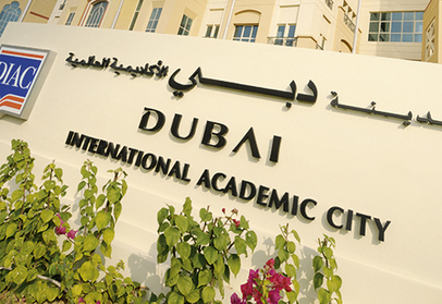 Facts and information about education in Dubai   Things to do in Dubai   Scoop.it