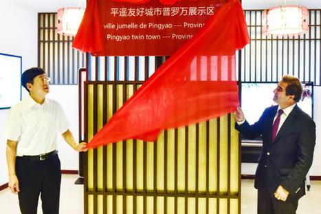 Provins Un espace tourisme dédié à la cité médiévale, inauguré en Chine | Tourism Innovation | Scoop.it