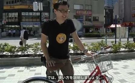 Japoneses guardan sus biciletas 11 metros bajo tierra (Video)   Deporte sostenible UNDAV   Scoop.it