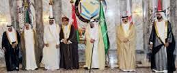 Grave crise entre les émirats du Golfe, l'Arabie Saoudite et Bahrein | Arabies | Scoop.it