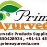 Buy Ayurvedic Medicine a complete Herbal Health Remedies solutions