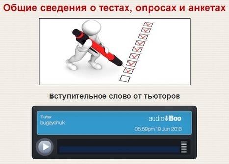 Дистанционное обучение (МВД и не только): Онлайн инструменты для записи подкастов | Высшее образование | Scoop.it