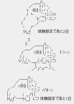 Tweet from @MHKogath | ASCII Art | Scoop.it