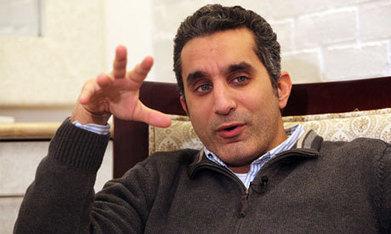 Egypt top prosecutor orders arrest of political satirist Bassem Youssef | Égypt-actus | Scoop.it