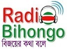 Radio Bihongo Live Online || Bangladesh - Radio-Hitz | Listen Free live FM or AM Hit Radios Online worldwide | Scoop.it