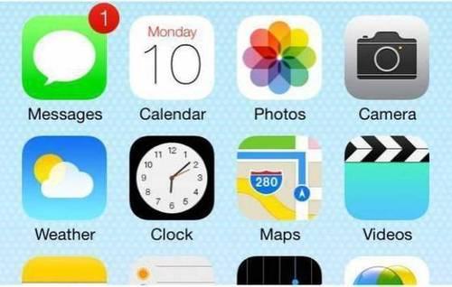 Olhar Digital: Aplicativos da semana – iOS: QuizUp | Edjing | Kscope