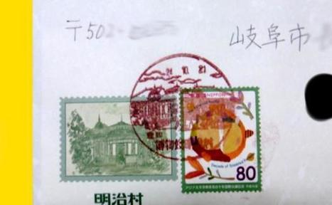 Japon : Ils reçoivent une lettre de leur fille disparue dans le tsunami   Japon : séisme, tsunami & conséquences   Scoop.it