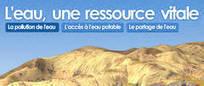 """Un """"serious game"""" pour valoriser les bons usages autour de l'eau - Ressources   CDI-GGSB-PROF   Scoop.it"""