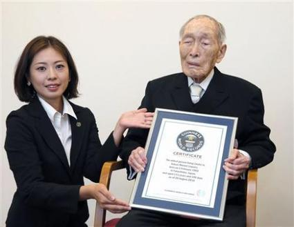 Japan: More and more, a land of centenarians | Sustain Our Earth | Scoop.it